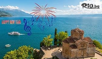 Нова година в Охрид! 3 нощувки със закуски и вечери /едната Празнична с музика на живо/ в Хотел Силекс 4* + автобусен транспорт, от Космополитън Травъл