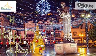 Нова година в Охрид! 2 нощувки със закуски и вечери /едната Празнична/ в Хотел Villa Classic 3* + автобусен транспорт, от ТА Поход