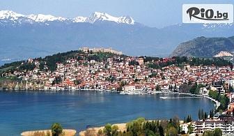 Нова година в Охрид! 3 нощувки със закуски, 2 вечери и Гала вечеря в ресторанта на Хотел Belvederе 4* + транспорт, от Караджъ Турс