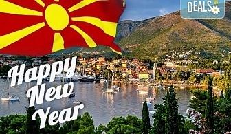 Нова година в Охрид! 2 нощувки със закуски във Вила Александър, транспорт, екскурзовод и посещение на Скопие