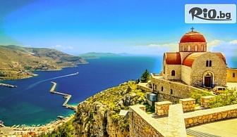 Нова година на остров Корфу! 3 нощувки със закуски и вечери в хотел Olympion village 3* + автобусен транспорт, от Bulgaria Travel
