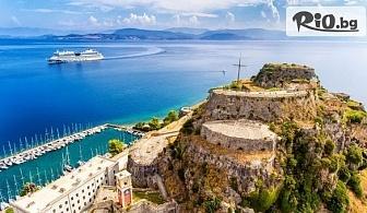 Нова година на остров Корфу! 3 нощувки със закуски и вечери в Хотел Olympion village 3* + транспорт, от Bulgaria Travel