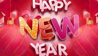 """Нова година на остров Лефкада, Хотел """"Ionian Blue"""" 4*+ със собствен транспорт!"""