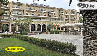Нова година на остров Лефкада! 3 нощувки със закуски и 2 вечери в хотел Lefkas 3* + автобусен транспорт, от Bulgaria Travel