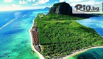 Нова година на остров Мавриций! 7 нощувки със закуски и вечери /едната празнична/ + двупосочен самолетен билет, от Дрийм Холидейс