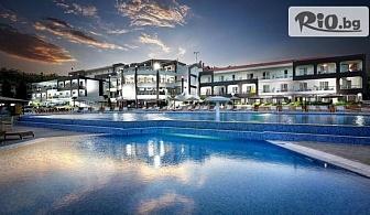 Нова година на остров Тасос! 3 нощувки със закуски и вечери + Празнична новогодишна вечеря + СПА център в Хотел Blue Dream Palace Resort 4*, от Bella Travel