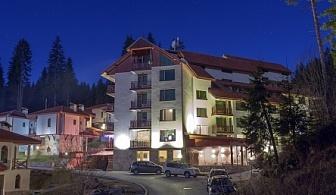 Нова Година в Пампорово - хотел Форест Глейд! 3 или 4 нощувки със закуски и вечери + ползване на минерални релакс басейни и Спа център!!!