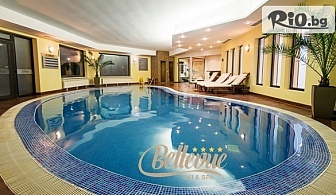 Нова година в Пампорово! Нощувка със закуска и вечеря + вътрешен басейн и СПА, от Хотел Bellevue SKI and SPA 4*