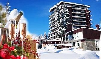 Нова Година в Пампорово! 3 или 4 нощувки на човек със закуски, Празнична вечеря + басейн и релакс пакет от Гранд хотел Мургавец****