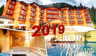 Нова Година в Пампорово. 3 нощувки на човек със закуски и вечери, едната празнична + басейн в хотел Bellevue SKI &  SPA****
