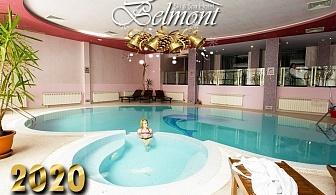 Нова Година в Пампорово! 3 или 4 нощувки на човек със закуски и вечери + доплащане за празничен куверт в хотел Белмонт ****