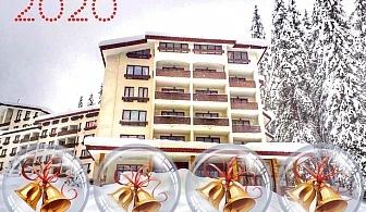 Нова Година в Пампорово. 3 нощувки на човек със закуски и празнична вечеря в Найс Хотел