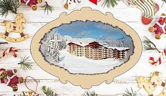 Нова година  в Пампорово! От 3 до 7 нощувки за двама със закуски и вечери, едната празнична с програма + басейн и релакс пакет в апарт-хотел Форест Нук