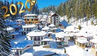 Нова година в Пампорово! 4 нощувки за двама със закуски + басейн с минерална вода и релакс център в Комплекс Форест Глейд