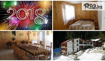 Нова година в Пампорово! 2 или 3 нощувки със закуски и Новогодишна вечеря + джакузи и фитнес, от Хотел Елица 3*