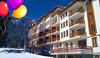 Нова Година в Пампорово! 2 или 3 нощувки, закуски и вечери + Новогодишна вечеря в хотел Росица, на 250 м. от ски пистата