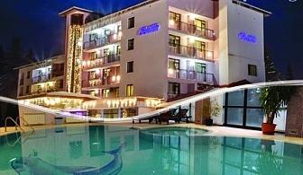Нова Година в Пампорово! 3 или 4 нощувки със закуски и вечери + Новогодишен куверт, DJ и басейн в хотел Белмонт ****