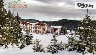Нова година в Пампорово! 3 нощувки със закуски и вечери, едната празнична + басейн, сауна и транспорт до ски център Студенец, от Комплекс Forest Nook 3*