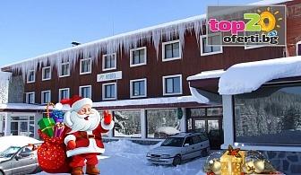 Нова година в Пампорово! 2 или 3 Нощувки със закуски + Ски Гардероб в хотел Зора***, Пампорово, от 154 лв. на човек