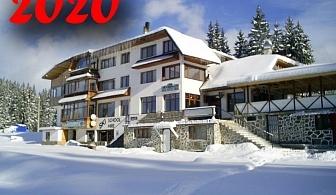 Нова Година в Пампорово! 3 или 4 нощувки със закуски за ЧЕТИРИМА в апартамент от хотел Маркони