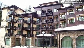 Нова година в Паничище - 3 нощувки със закуски и вечери (едната празнична с DJ) в хотел Магнолия за 658 лв.