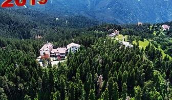 Нова година в Паничище! 3 или 4 нощувки със закуски и вечери + празничен куверт с DJ и релакс зона в хотел Планински езера