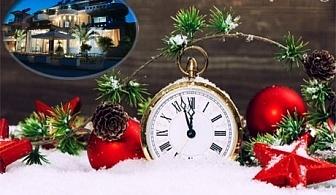 Нова Година в Паралия Катерини, Гърция! Транспорт, 3 нощувки със закуски и 2 вечери в хотел Yakinthos