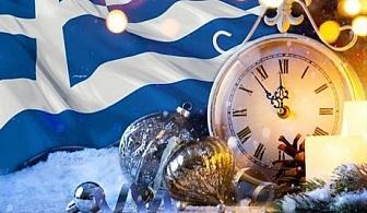 Нова година в Паралия Катерини! Транспорт, 2 нощувки със закуски и празнична Новогодишна вечеря от Вени Травел