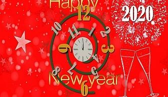 Нова година в парк-хотел Орлов камък, Копривщица! 3 нощувки на човек със закуски и вечери, едната празнична + басейн и релакс пакет