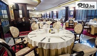 Нова година в Пазарджик! 2 или 3 нощувки със закуски и вечери, едната Празнична, от Гранд хотел Хебър 4*
