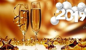 """Нова Година до Петрич! 2 нощувки за 15 човека със закуски + Новогодишна вечеря от комплекс """"БУНГАЛА КАМЕНА"""", с. Камена, планина Беласица"""