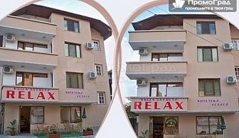 Нова година в Петрич. 3 нощувки, 3 закуски и празнична вечеря за двама в хотел Релакс за 310 лв.