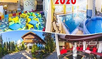 Нова година до Пирдоп! 2 нощувки на човек, 2 закуски, обяд и 2 вечери, едната празнична + басейн в хотел Борова гора