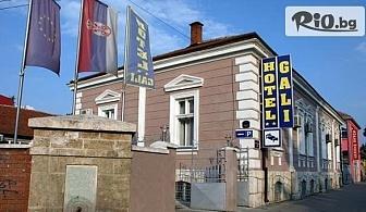 Нова Година в Пирот, Сърбия! Нощувка със закуска, Празнична вечеря с богато меню и жива музика в Хотел Gali + транспорт и посещение на Цариброд, от ТА Поход