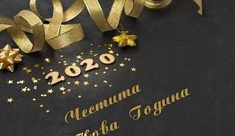 Нова Година в Поморие. Нощувка на човек + вечеря само за 95 лв. в хотел Стаси