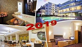 Нова година в Поморие! 3 или 4 нощувки на човек със закуски и вечери, едната празнична с DJ и програма в хотел Инкогнито
