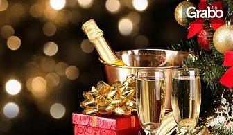 Нова година в Поморие! 3 нощувки със закуски и вечери - едната празнична