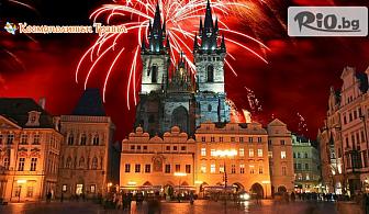 Нова година в Прага с посещение на Будапеща и Братислава! 5 нощувки със закуски в хотел 3* и автобусен транспорт, от Космополитън Травъл
