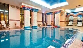 Нова Година в прекрасният хотел Свети Георги Поморие****! 3 нощувки със закуски + ползване на вътрешен басейн и Спа зона с 10% намаление!!!
