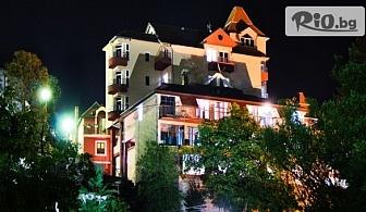 Нова година в Пролом баня, Сърбия! 3 нощувки със закуски и вечери, едната Празнична с жива музика + СПА в Хотел SPA and Wellness vila Garetov Konak, от Мивеки Травел