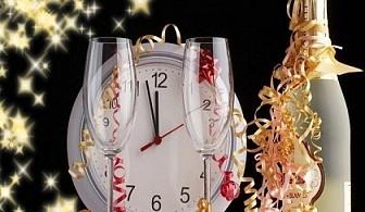 Нова година в в Рачев хотел Резиденс****  Арбанаси! 3 или 4 нощувки на човек със закуски и вечери,едната празнична + релакс пакет