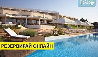 Нова година в Ramada Plaza Thraki 5*, Александруполис, Северна Гърция! 2 или 3 нощувки със закуски или закуски и вечери, Гала вечеря на 31.12 с DJ, ползване на Спа център!