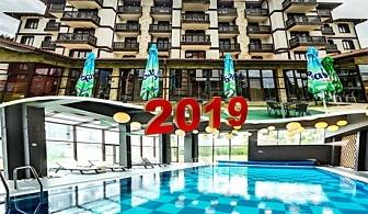 Нова Година в Разлог! 4 нощувки на човек със закуски и вечери, едната празнична + минерален басейн и релакс зона в хотел 3 Планини