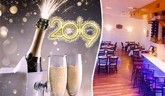 Нова година в ресторант El KuKu, Гео Милев, София. Куверт за празнична вечеря на 5-степенно меню .