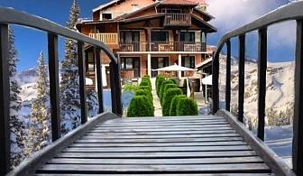 Нова Година в Рибарица! 3 нощувки на човек + закуски, обеди и вечери с напитки, едната Новогодишна от хотел Къщата***