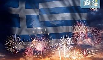 Нова година 2020 в Riviera Olympus Gods, Паралия Катерини! 3 нощувки с 3 закуски и 2 вечери, транспорт и водач от Караджъ Турс!