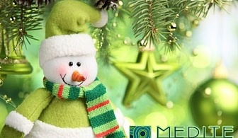 Нова година в Сандански с МИНЕРАЛЕН басейн и СПА + 3 или 4 нощувки със закуски и празнична вечеря в Апартхотел Медите***