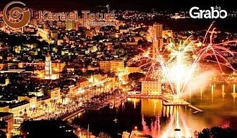 Нова година в Сърбия! Екскурзия до Белград и Ниш с 3 нощувки със закуски и празнична вечеря в Garni Hotel Fortuna***, плюс транспорт