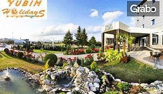 Нова година в Сърбия! 2 нощувки със закуски и празнични вечери в Хотел Албо в Бор