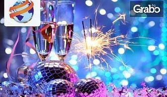 Нова година в Сърбия! 3 нощувки със закуски и 1 вечеря на 30.12 в SPA Hotel Ema 3* в Крагуевац, плюс транспорт